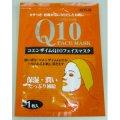 Q10 フェイスマスク  800個 1個あたり@35.8円(税込)